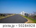 戸田公園 荒川堤 上流篠目橋方面 50284928