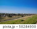 戸田公園 荒川堤 上流篠目橋方面 50284930