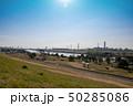 戸田公園 荒川堤 下流戸田橋方面 50285086