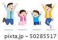 ベクター 喜び ジャンプのイラスト 50285517