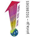昭和 平成 令和と西暦と地球(暖色) 50286565