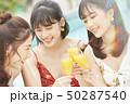 女性 女子旅 リゾート 50287540