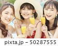 女性 女子旅 リゾート 50287555