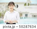 女性 リゾート スタッフ 50287634