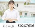 女性 リゾート スタッフ 50287636