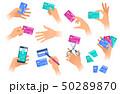 クレジット 単位 カードのイラスト 50289870