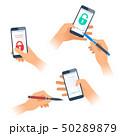 フォン 電話 モバイルのイラスト 50289879