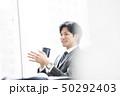 若い ビジネス ビジネスマンの写真 50292403