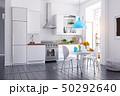 キッチン 厨房 台所のイラスト 50292640