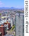仙台市 都市 都市風景の写真 50296143