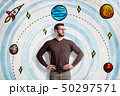 Man with glasses wearing casual clothes on cartoon solar system and space rocket background 50297571