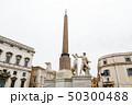 ローマ市内の古代遺跡(イタリア) クイリナーレ宮殿前のオベリスク 50300488