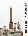 ローマ市内の古代遺跡(イタリア) クイリナーレ宮殿前のオベリスク 50300489