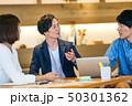 会議 ビジネスマン ビジネスウーマンの写真 50301362