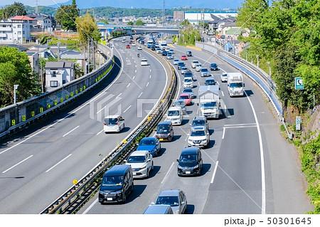 高速道路の渋滞 50301645