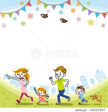 家族のフレーム 50302907