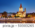 Saint Francis of Assisi Church on Danube in Vienna, Austria at night 50303265