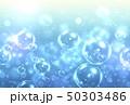 泡 背景 しゃぼん玉のイラスト 50303486
