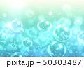 泡 背景 しゃぼん玉のイラスト 50303487