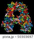 折り紙 鶴 おりがみの写真 50303697