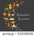 アラビア アラビアン アラブ人のイラスト 50308006