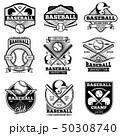 エンブレム ベースボール 白球のイラスト 50308740