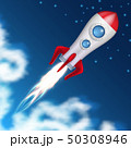 Space rocket take off. Science spaceship launch with blast fire vector illustration 50308946