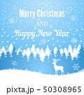 Silhouette of Christmas deer on winter forest background 50308965