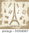 Beauty poster with cosmetics and Eiffel tower 50308967