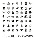 Christmas holiday vector symbols. Winter xmas silhouette black icons isolated 50308969