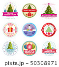 Merry christmas vector labels. Winter holiday retro emblems and logos 50308971