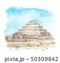 Egyptian pyramid of Djoser 50309842