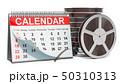 カレンダー 暦 フィルムリールのイラスト 50310313