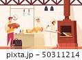 ピザ屋 食 料理のイラスト 50311214