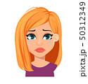 女 女の人 女性のイラスト 50312349