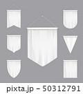 White Pennants Realistic Set  50312791