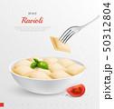 Ravioli Realistic Composition 50312804