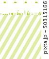 エコ 工場 風景 ストライプ背景 50315166