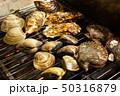 海産物 貝 料理の写真 50316879