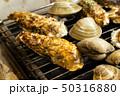 海産物 貝 料理の写真 50316880
