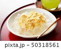 わらび餅 おやつ 甘いの写真 50318561
