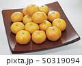みかん 蜜柑 柑橘類の写真 50319094
