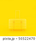 Yellow suitcase 50322470