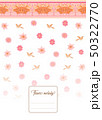 Floral  pattern, background 50322770