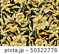 Floral Seamless pattern, 50322776