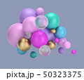 multicolored balls 50323375