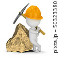 3d small people - miner next to a big gold nugget 50323380