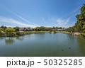 岡山後楽園 50325285