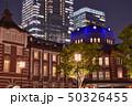 建物 夜 ビルの写真 50326455