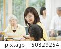 家族 料理 女性の写真 50329254